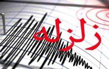 چرا در کرمانشاه اینقدر زلزله میآید؟