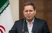 مدیرعامل بانک صنعت و معدن به استان البرز سفر میکند