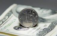 دلار چگونه پایین آمد؟