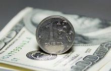 دلار در آخرسال به چه قیمتی خواهد رسید؟