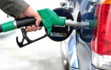هر ایرانی در ماه چقدر یارانه سوخت میگیرد؟