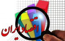 سال ۲۰۱۹ چه چیزی در انتظار اقتصاد ایران است؟