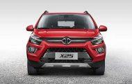 جدیدترین خودروی چینی وارد بازار ایران شد