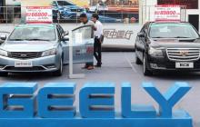 خودروهای چینی ارزان میشوند؟