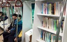 واگنهای مترو کتابخانه هم دارند!