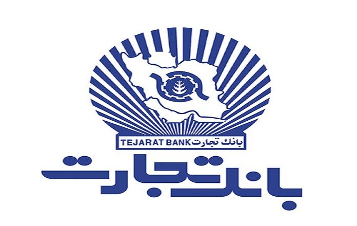 عملکرد سهام بانکها و بانک تجارت در بازار سرمایه