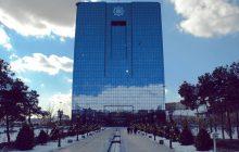 بخشنامه بانک مرکزی برای افزایش سرمایه بانکها منتشر شد