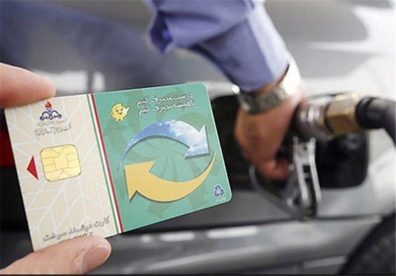 اگر رمز کارت سوخت را فراموش کردهاید نگران نباشید