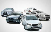 کاهش قیمت خودرو در بازار ادامهدار خواهد بود؟
