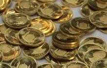 افت قیمت ناگهانی سکه/ احتمال ارزانی بیشتر طلا