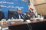 امکان گردش اقتصادی ۱۵۰میلیون دلاری در بازار آبادان و خرمشهر فراهم شد