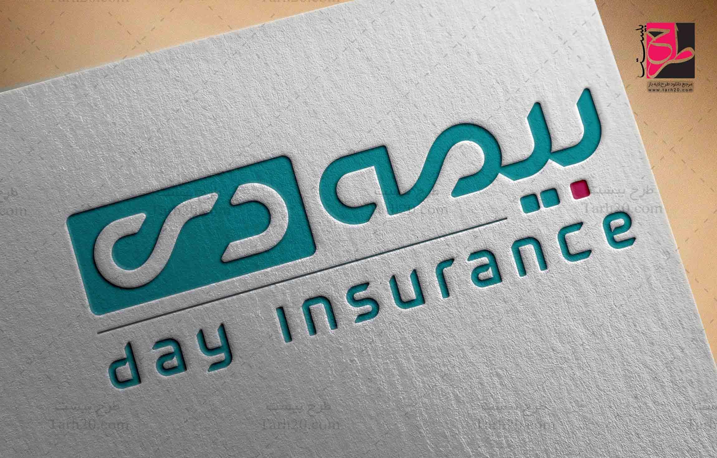 پوشش گسترده خدمات بیمهای با ستارههای بیمه دی